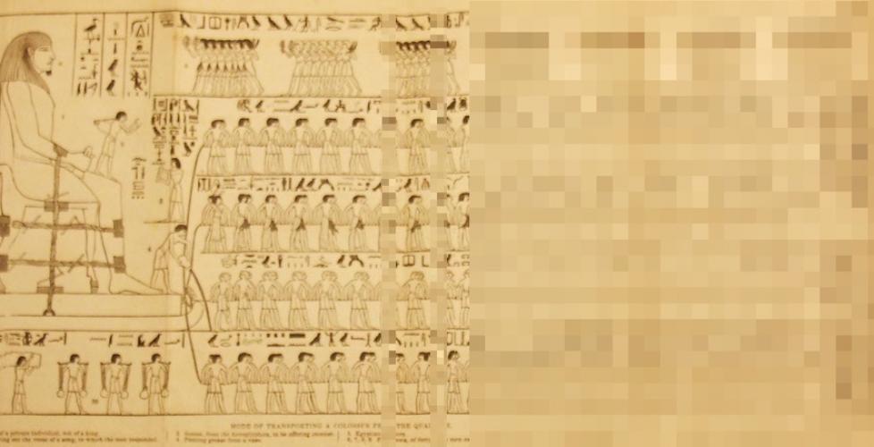 EgyptianScroll-pixelled
